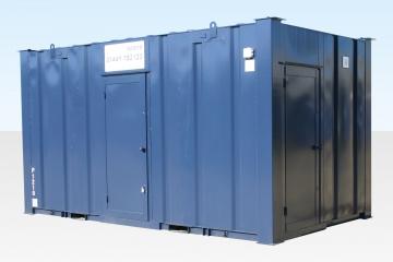 Container nhà tắm di động